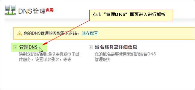 mianbanjiexi3.jpg