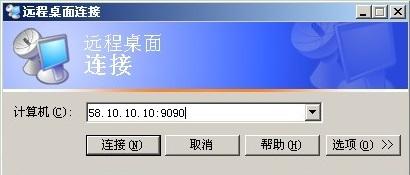0_1306163355u7W7.jpg