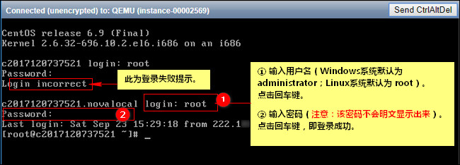 输入用户名和密码完成登录
