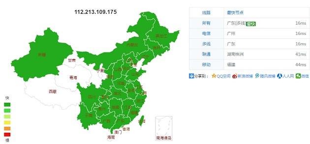 香港服务器速度