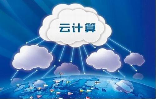 云服务器如何改变您的网站运营方式