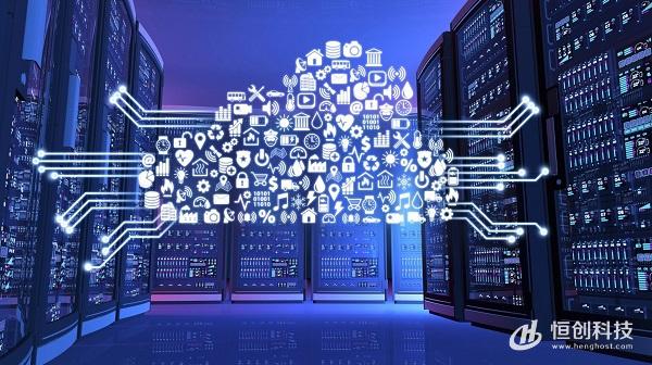云服务器和传统托管有哪些差异