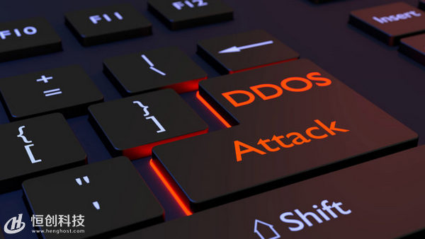 如何防御DDoS攻击并预防未来攻击