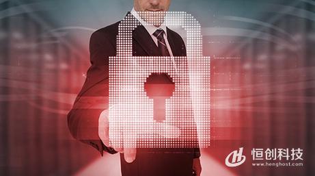 你的网站和应用程序安全吗