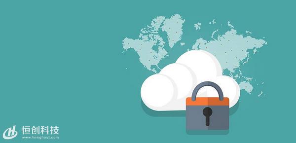 怎样保护您的香港云服务器