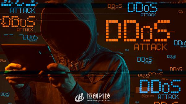 DDos-hacker.png