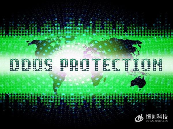 ddos_protection-960x720.jpg