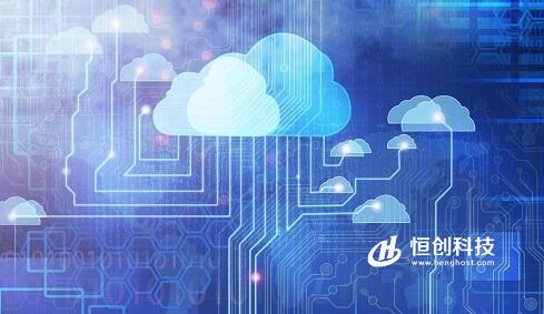 香港云服务器比香港VPS 好在哪里