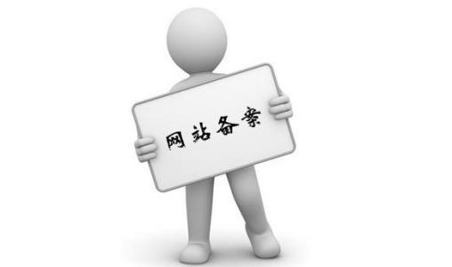 香港云服务器与国内云服务器的优缺点有哪些?-备案