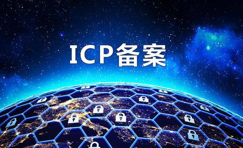 备案域名可以使用香港服务器吗?