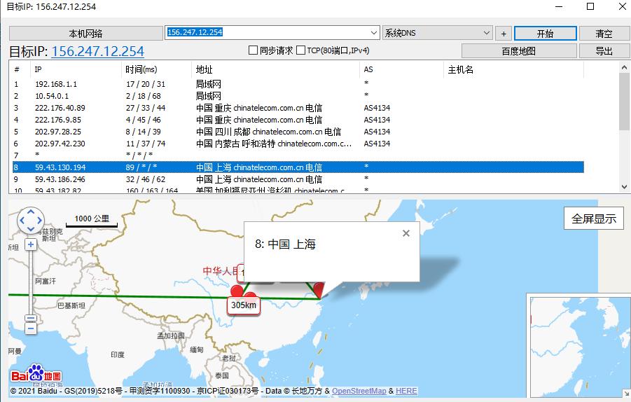 怎么看国外服务器线路是不是CN2回国线路?